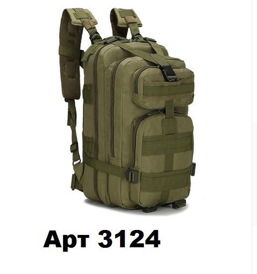 Рюкзак штурмовой   Olive  Oxford D-600, 25 л.