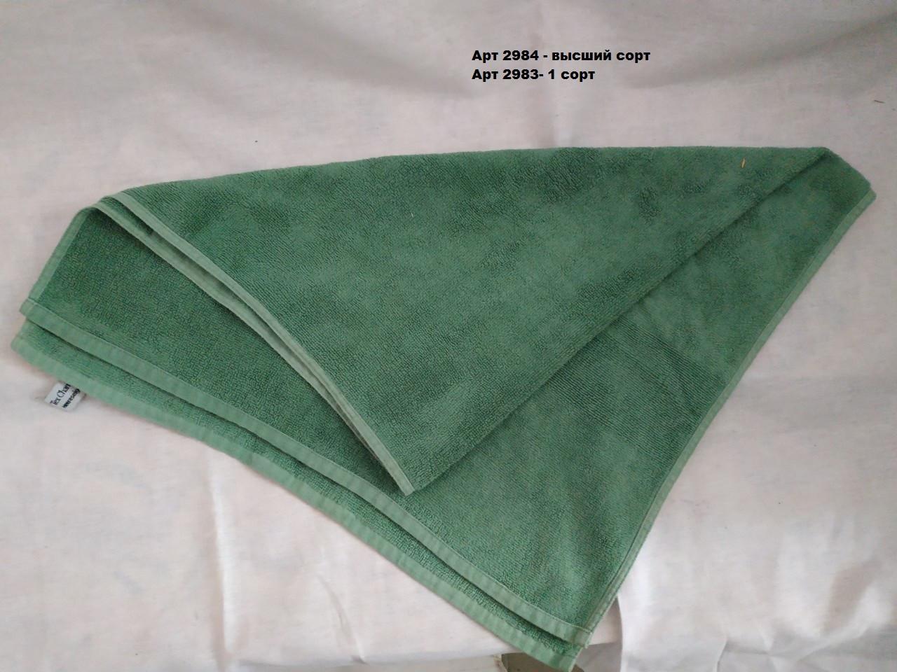 Армейское полотенце МАХРА  100/50 cm. Великобритания, оригинал. Б\У высший сорт
