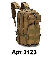 Рюкзак штурмовой  Coyote brown Oxford D-600, 25 л.