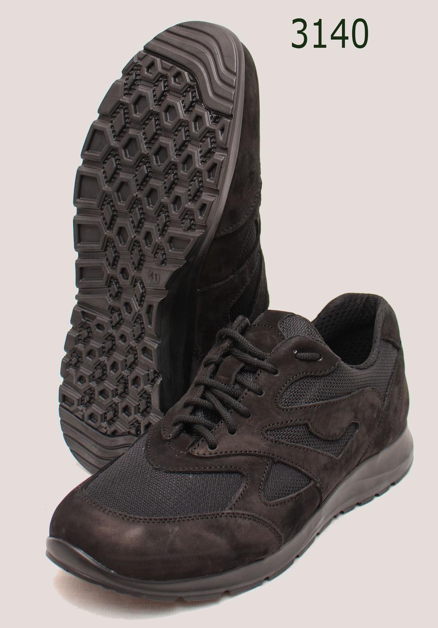 Кроссовки PANTERA black