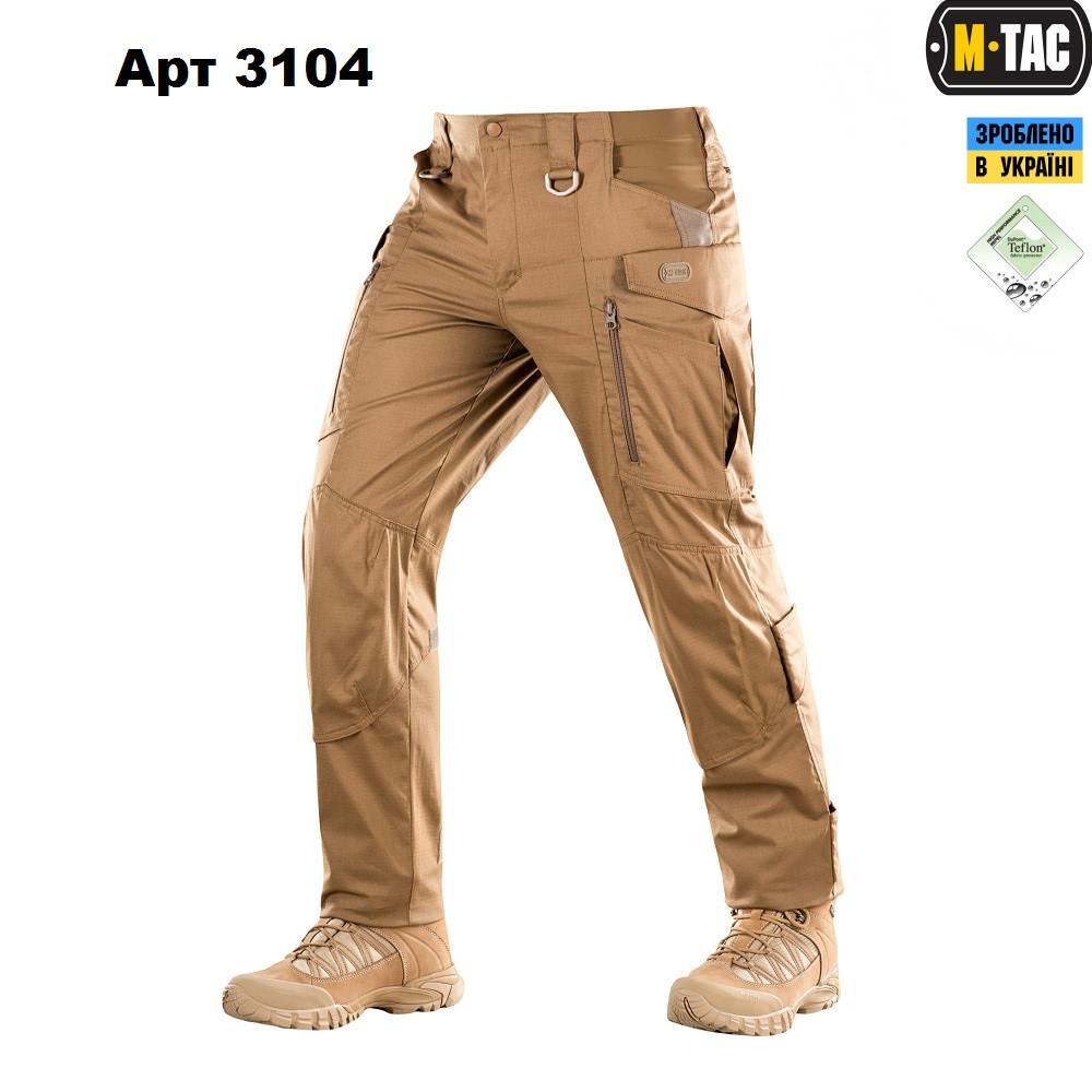 M-Tac брюки Conquistador Gen.II Flex Coyote Brown
