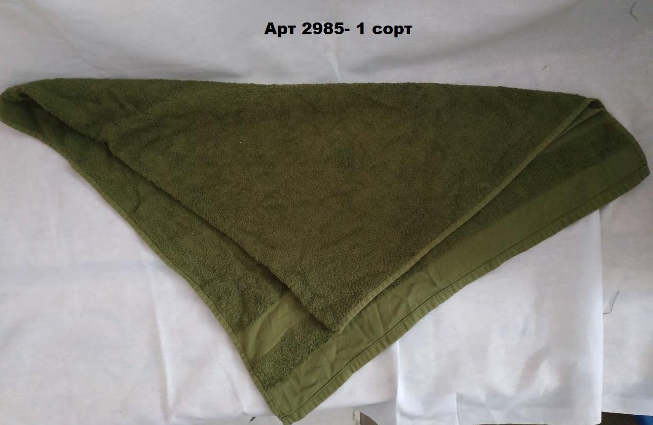 Армейское полотенце МАХРА ХАКИ   100/50 cm. Великобритания, оригинал. Б\У 1 сорт