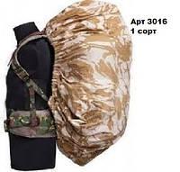 Кавер-чехол на рюкзак большой DDPM  1  сорт .