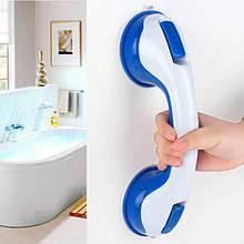 Ручка для ванной на вакуумных присосках держатель в ванной комнате переносная