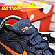 Мужские кроссовки Nike Air Max 270 react Blue Orange, фото 2