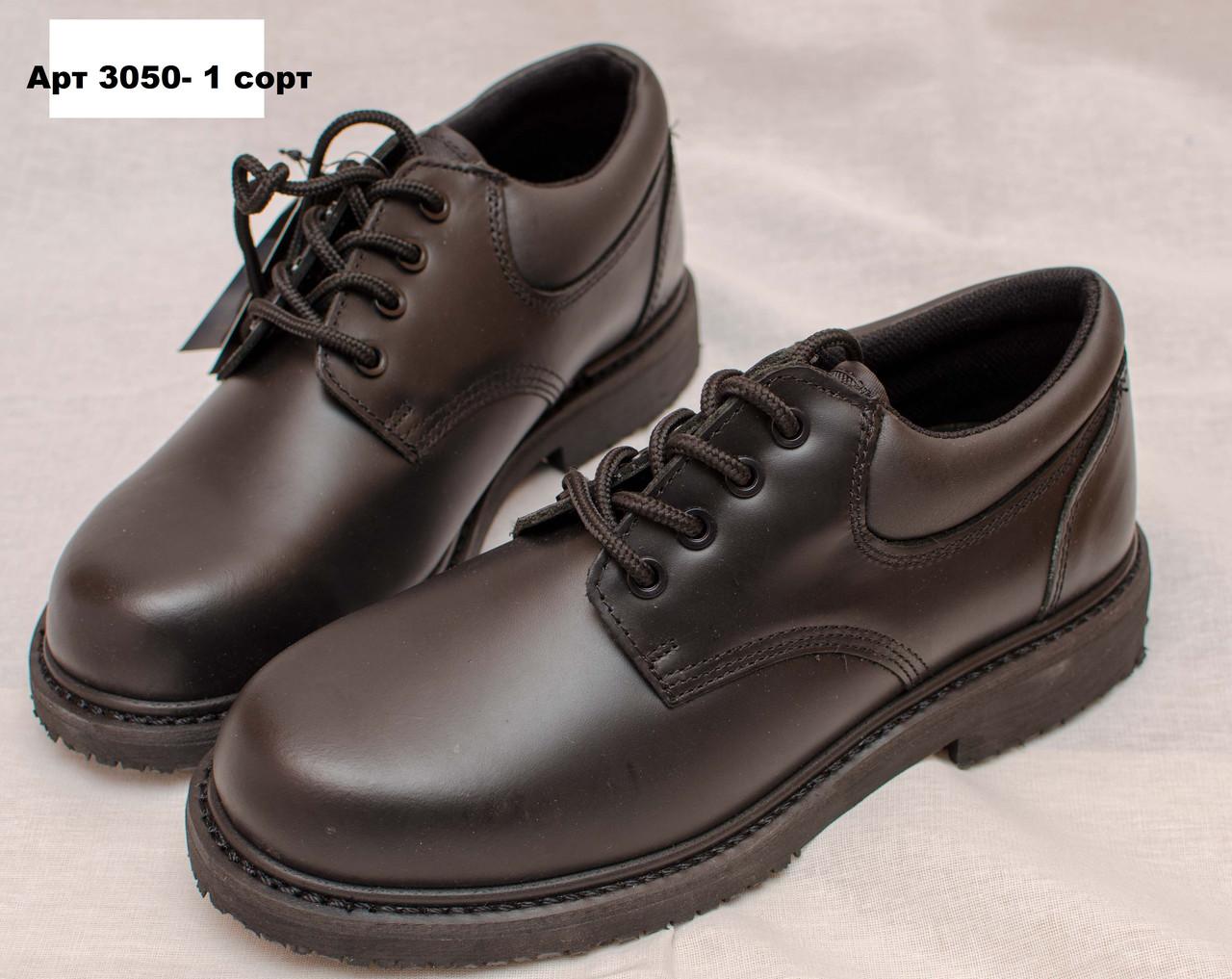 Туфли офицерские   Полиции Великобритания  оригинал Б/У 1 сорт