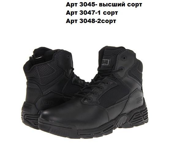 Тактичні Черевики Magnum stealth force 6.0 (сталевий носок) Б\У 1 сорт