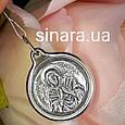 Семистрельная серебряный кулон иконка - Семистрельная Богородица ладанка серебро диам. 23 мм, фото 4