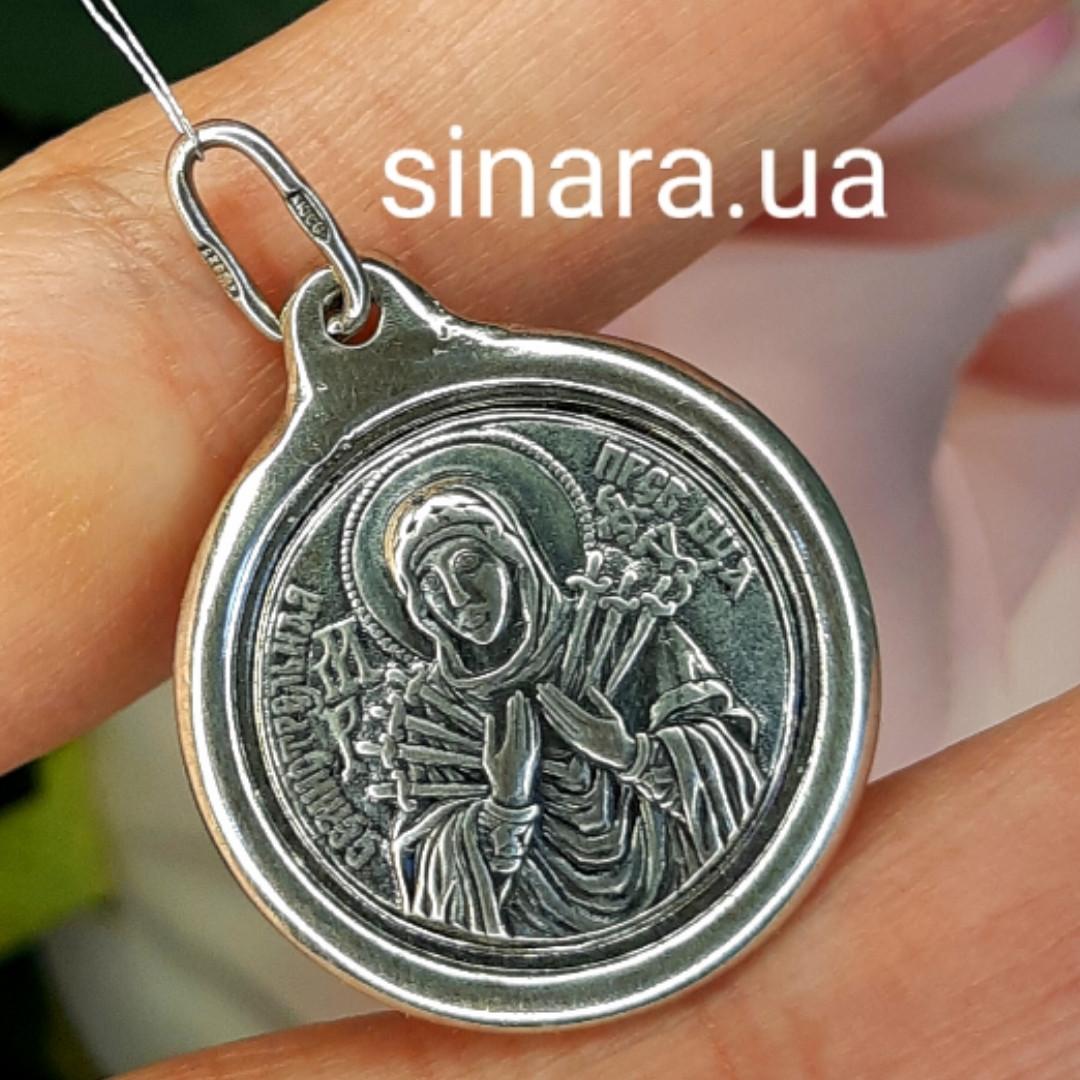 Семистрельная серебряный кулон иконка - Семистрельная Богородица ладанка серебро диам. 23 мм