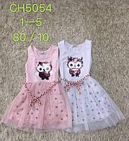 Платье для девочек оптом, S&D, 1-5 лет., арт. CH-5054, фото 2