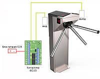 Турникет трипод с автономной карточной системой контроля доступа