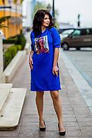 Женское спортивное платье в большом размере, фото 1