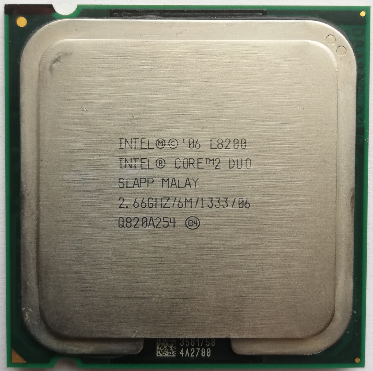 2.66 ghz intel core 2 duo e8200