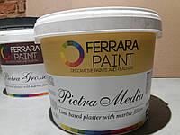 Pietra Media.(15 кг). Декоративная штукатурка на основе извести с мраморными наполнителями.