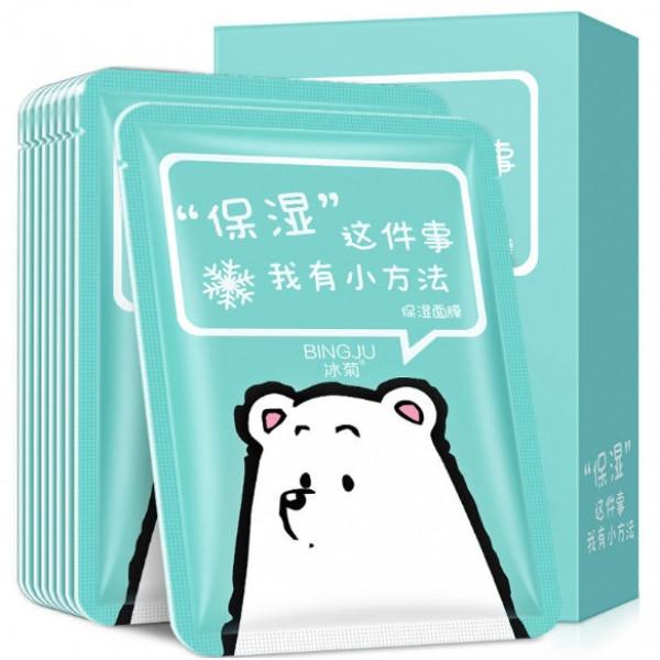 Увлажняющая маска для лица Bingju Moisturizing Mask с экстрактом алоэ,  листьев чая и фильтратом улитки 25 мл