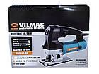 Лобзик електричний Vilmas 650-JS-65 (підсвічування і кейс) . Лобзик Вилмас, фото 3