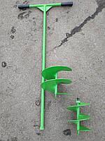 Шнековый ручной бур разборной(150мм и 200мм)