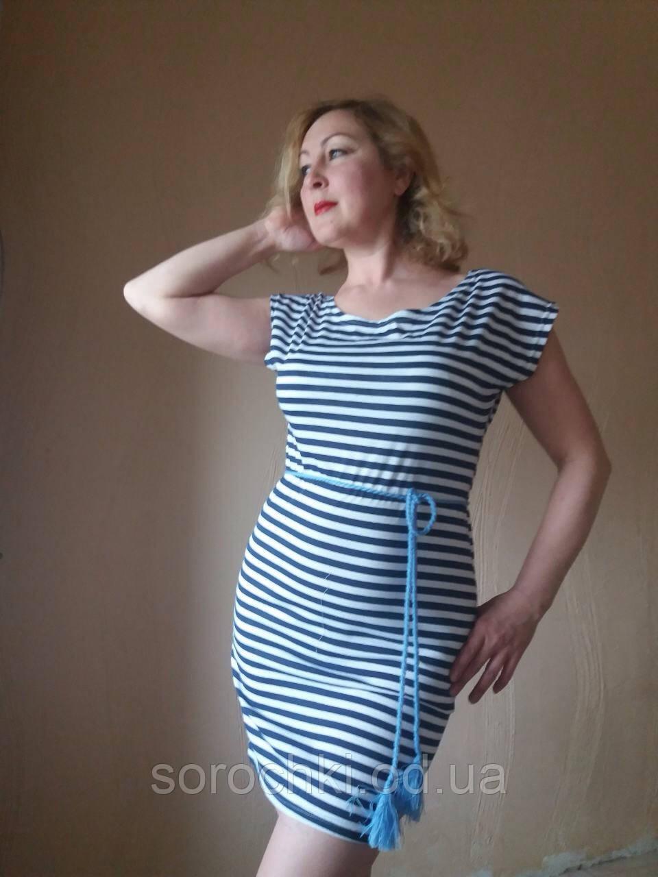 Тельняшка женская ,платье