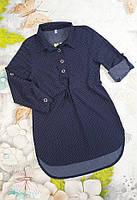 Платье-рубашка ТРАНСФОРМЕР в полоску для девочек 116-134 /т.синий в горошек