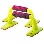 Упоры для отжиманий Nike Push UP Grip 2.0 N.ER.09.695.NS