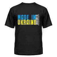 Патриотическая футболка Made in Ukraine