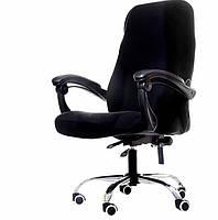 Чехол на офисное кресло черный