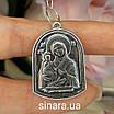Серебряна иконка Троеручница Божья Матерь - Кулон ладанка Богородица Троеручница, фото 4