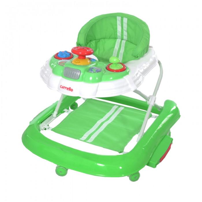 🔥✅ Ходунки CARRELLO Forza CRL-9601 Green