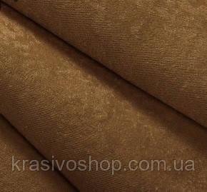 Тканина для штор софт карамель