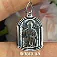 Серебряная Ладанка Святой апостол Андрей Первозванный, фото 2