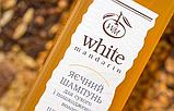 Шампунь ,Яичный, White mandarin, для сухих и ослабленных волос , 250 мл, фото 2