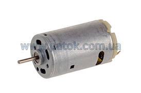 Двигатель для фена 24V D=27.5mm H=46mm
