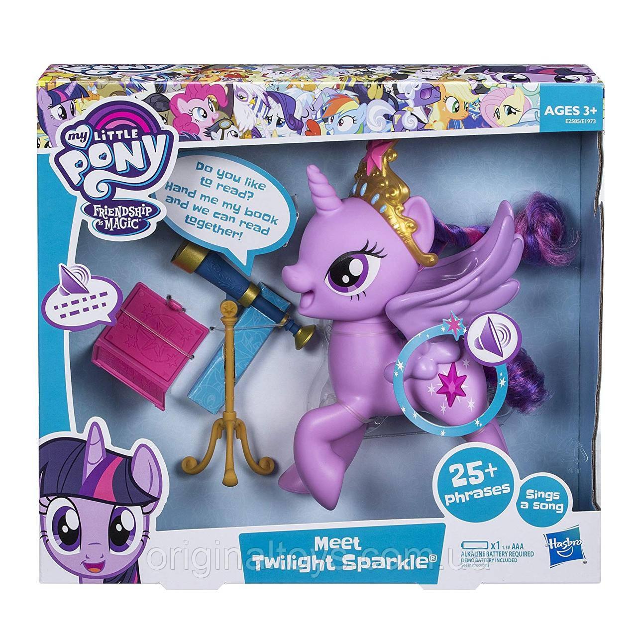 Интерактивная говорящая пони Твайлайт Спаркл My Little Pony Hasbro E2585