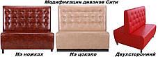 Диван Сити на цоколе венге двухсторонний, Лаки красный (AMF-ТМ), фото 2