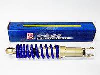 Амортизатор задний SPI/SEE (тайвань)  Ямаха 2JA