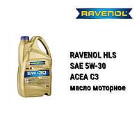 RAVENOL HLS 5w-30 масло моторное /MB 229.51, GM dexos 2/