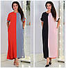 Довге комбіноване сукня з розрізами Батал до 58 р 18815-1