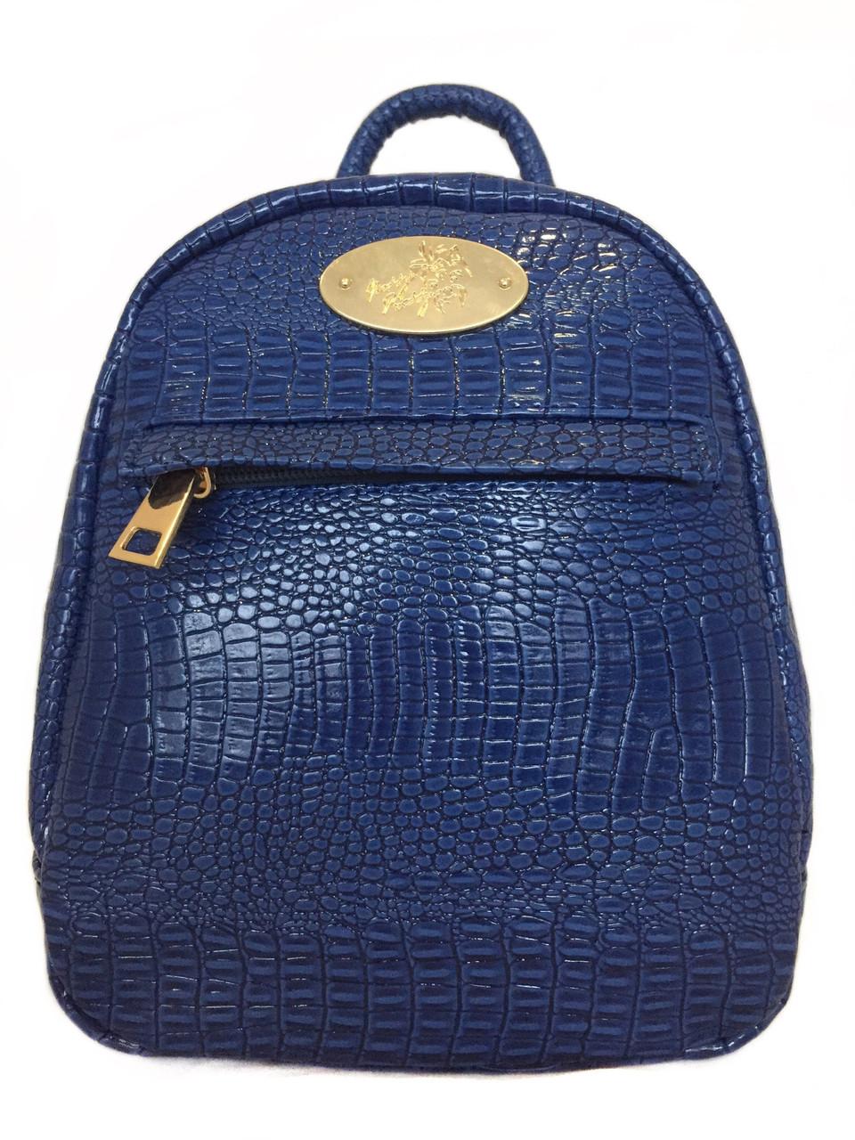 Рюкзак городской молодежный Betty Pretty синий 8781299