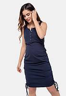 Сарафан-майка для беременных и кормящих (тёмно-синий), фото 1