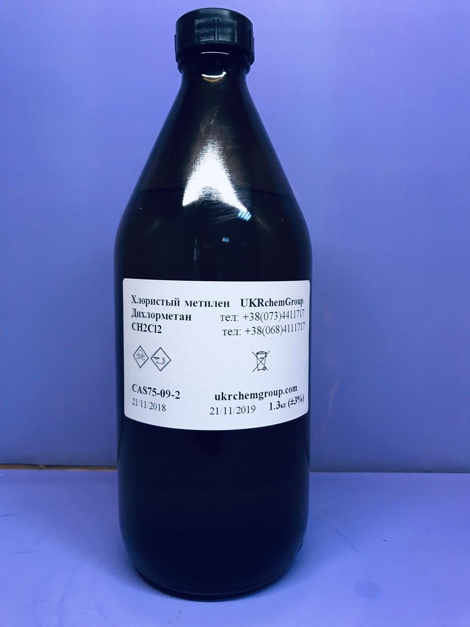 Хлористый метилен, ДХМ, CH2Cl2