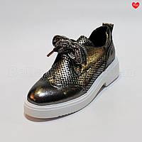 Женские туфли серебристые перфорированные, фото 1