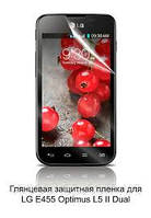 Защитная пленка  LG Optimus L5 II E450