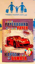 Бумага цветная + Картон Kidis двухсторонние Машины