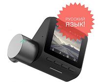 Видеорегистратор Xiaomi 70mai Dash Cam Pro P 1944P с GPS модулем   Русская версия