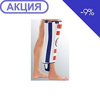 Ортез коленный иммобилизирующий с поддержкой голени medi PTS - 55 см