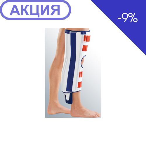 Ортез коленный иммобилизирующий с поддержкой голени medi PTS - 65 см (Medi)
