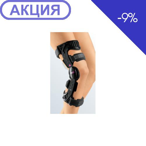 Регулируемый жесткий коленный ортез M.4s PCL