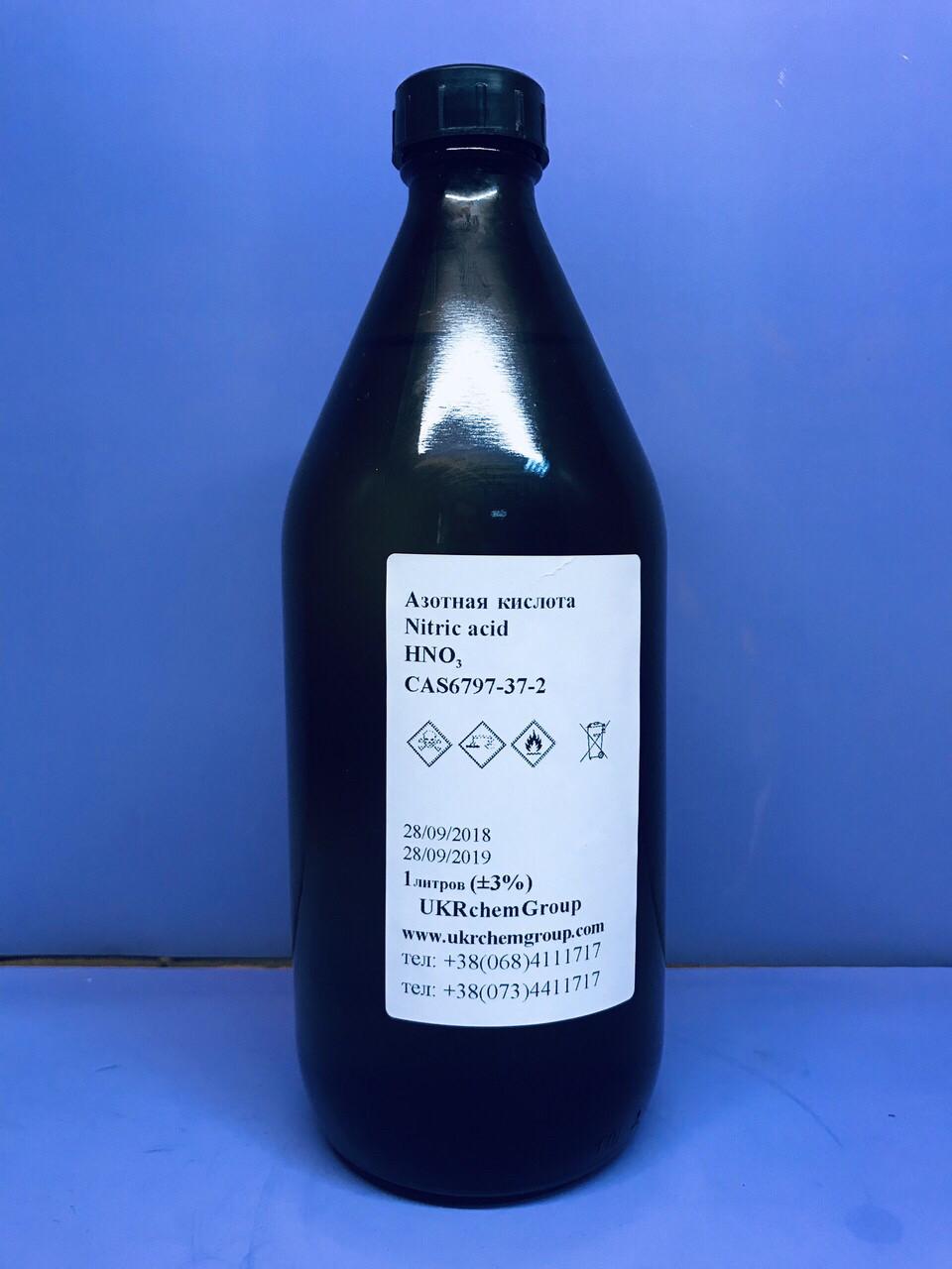 Азотная кислота Nitric acid  HNO3