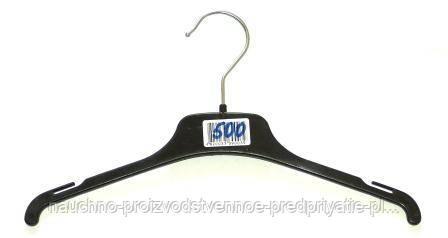Вешалка для легкой одежды 30-36  см
