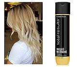 Matrix Total Results Кондиционер для волос оттенка блонд,300 мл, фото 4